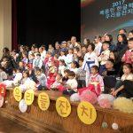 한글학교-단체